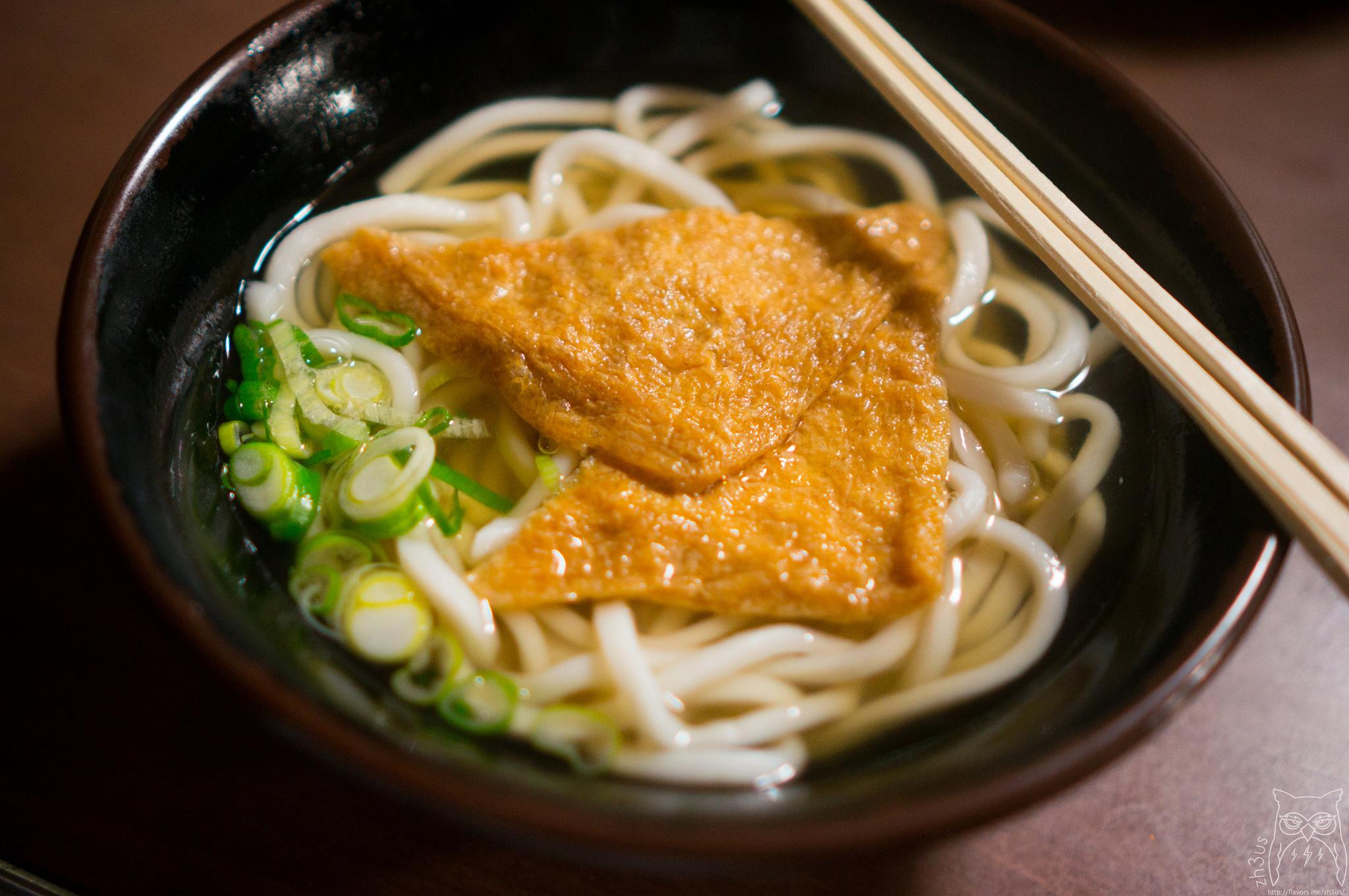 Kitsune Udon (きつねうどん)