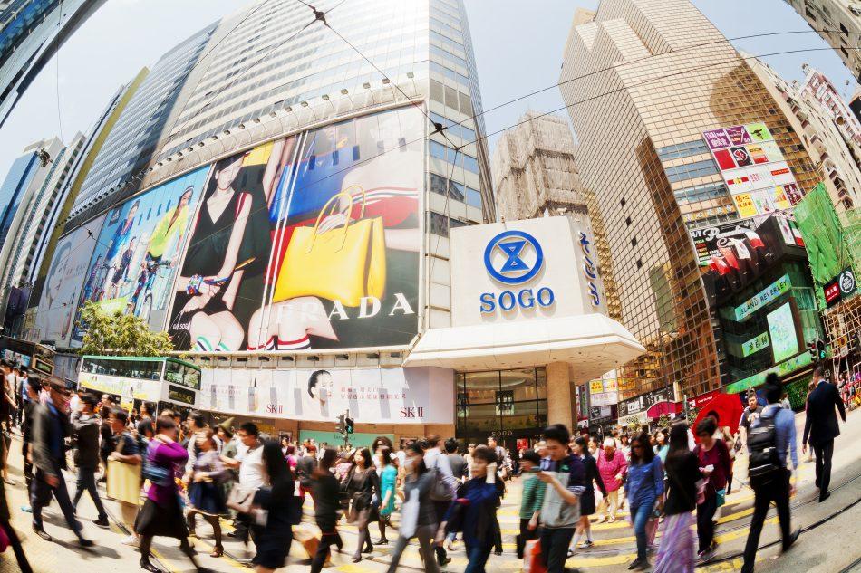 SOGO Hong Kong Shopping
