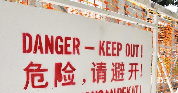 Image of Dangerous Travel: Do Not Skip The Trip